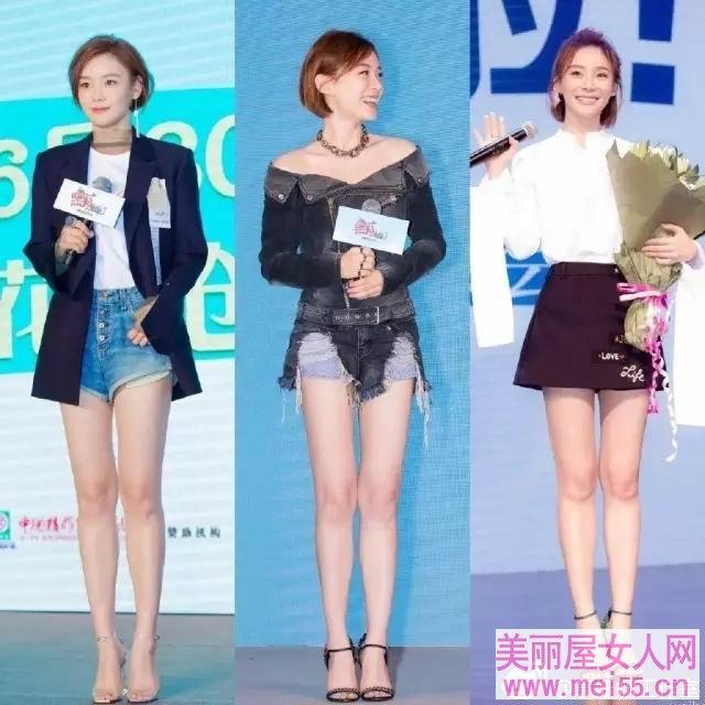 不同腿型,怎样穿衣搭配裙子好看又显瘦身?