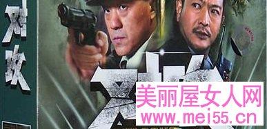 电视剧《对攻》分集剧情11-30集