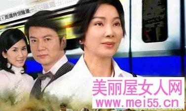 《再生缘(台湾版)》分集剧情1-43集
