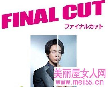 《FINAL CUT》分集剧情1-9集大结局及演员