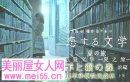 《桥本奈奈未的恋爱文学:夏之旅》剧情简介(